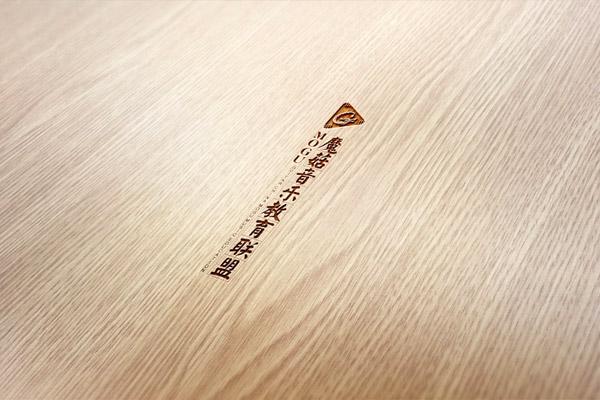 木质雕刻 形象墙2
